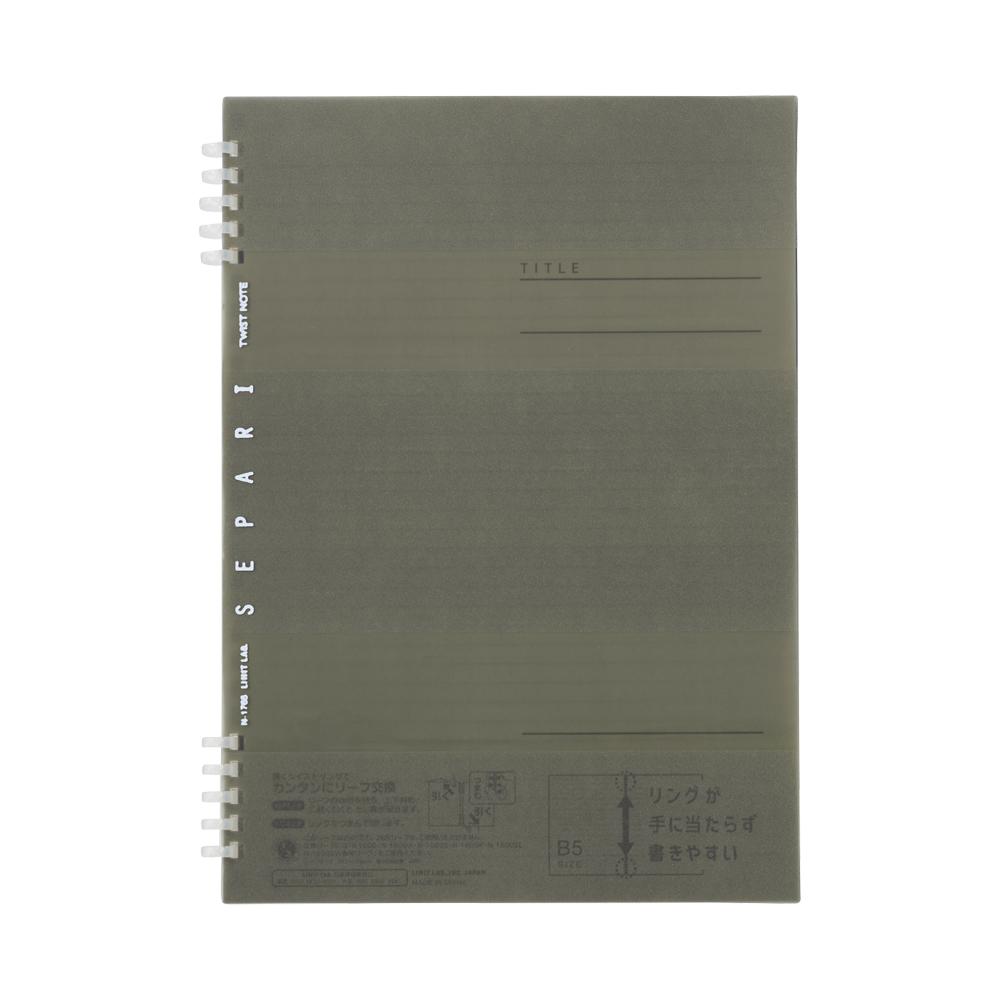 LIHIT SEPARI B5橫格活頁筆記本-黑 N-1765-24