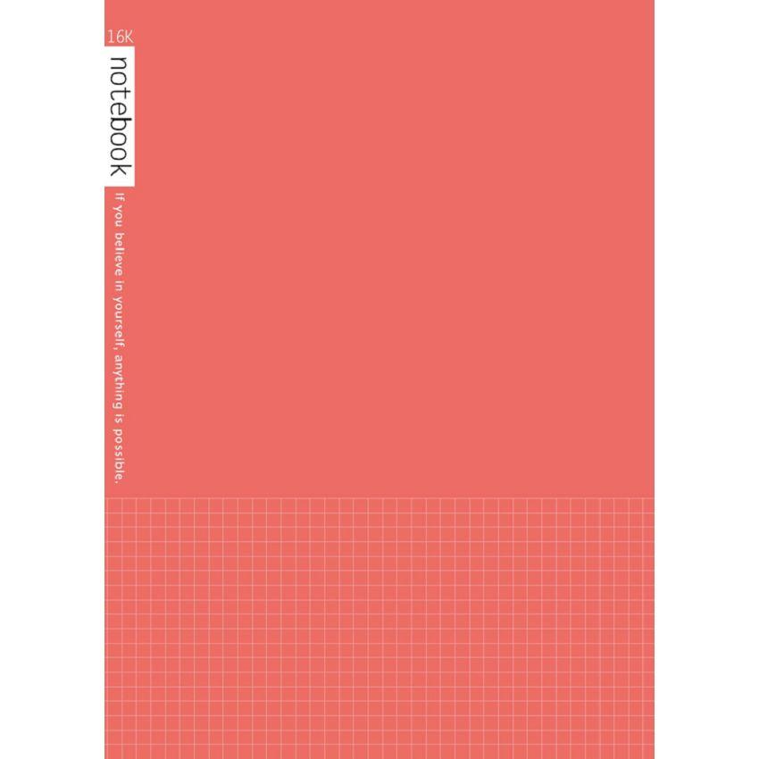 筆記方格16K-橘紅
