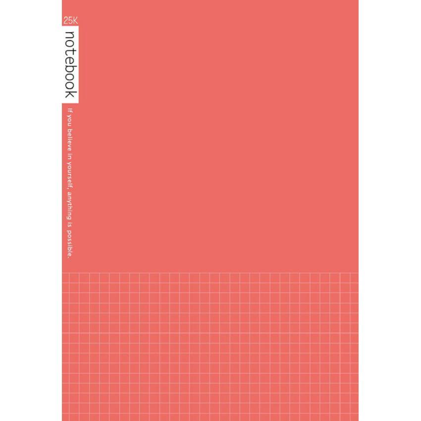 筆記方格25K-橘紅