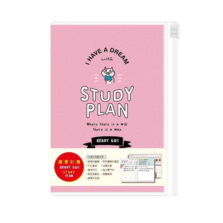 【青青】簡單生活-32K日日讀書計畫手札-喵天才