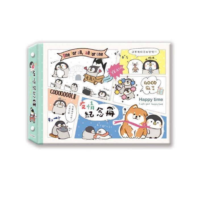 小淘企Po醬友情紀念冊-米