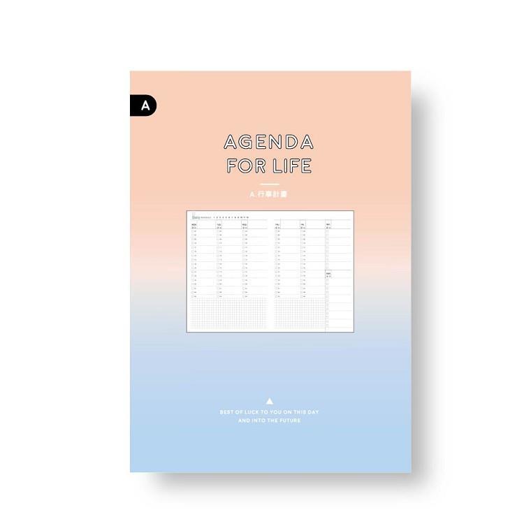 簡單生活-LifeLog 25k行事計畫
