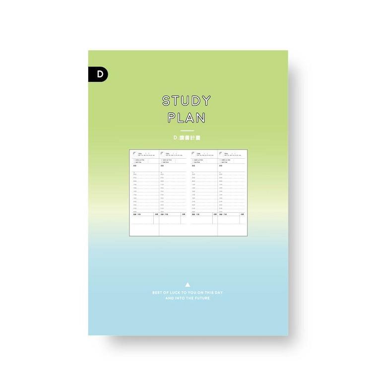簡單生活-LifeLog 25k讀書計畫