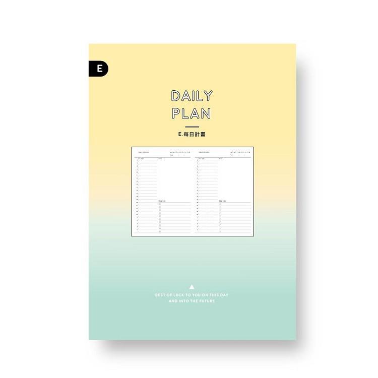 簡單生活-LifeLog 25k每日計畫