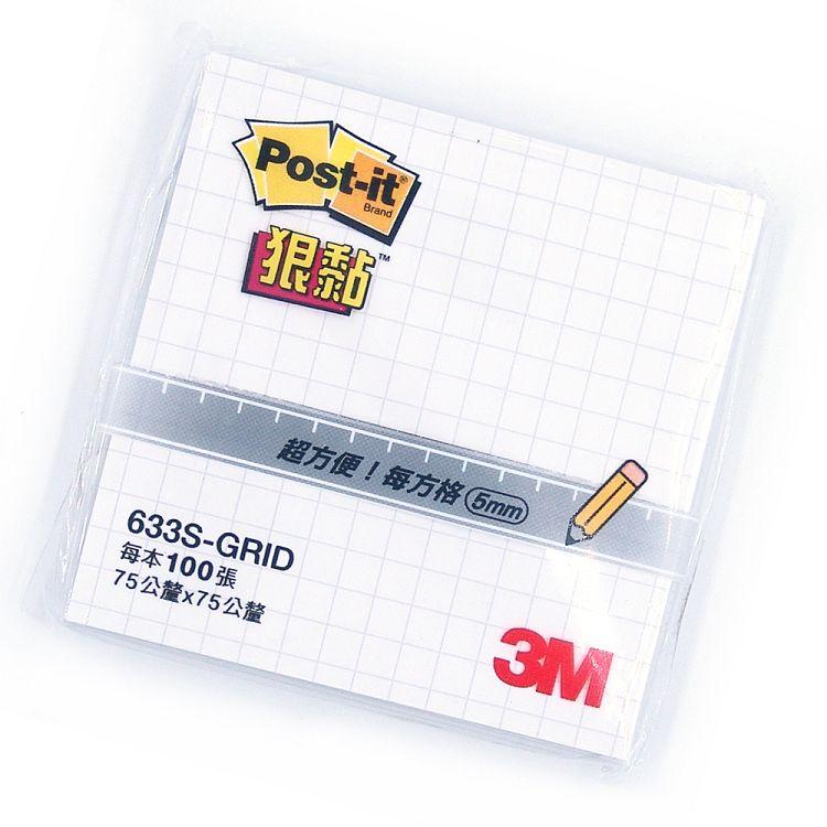 "3M 3""X3""方格狠黏便條紙-白633S-GRID"