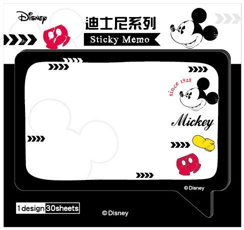 迪士尼大對話框便利貼-米奇