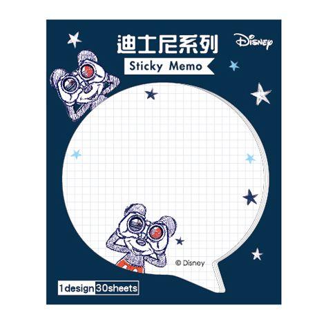 迪士尼圓對話框便利貼-米奇