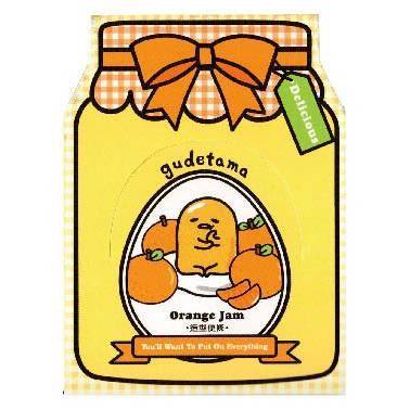 Gudetama果醬系列便條-蛋黃哥