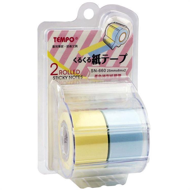 Tempo節奏柔色捲形紙膠帶