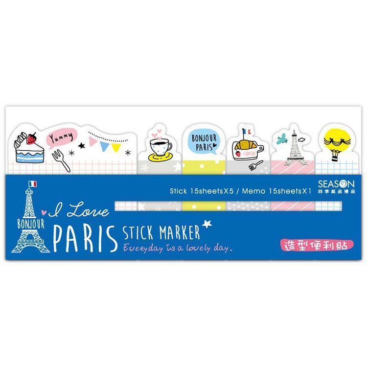 造型便利貼-巴黎