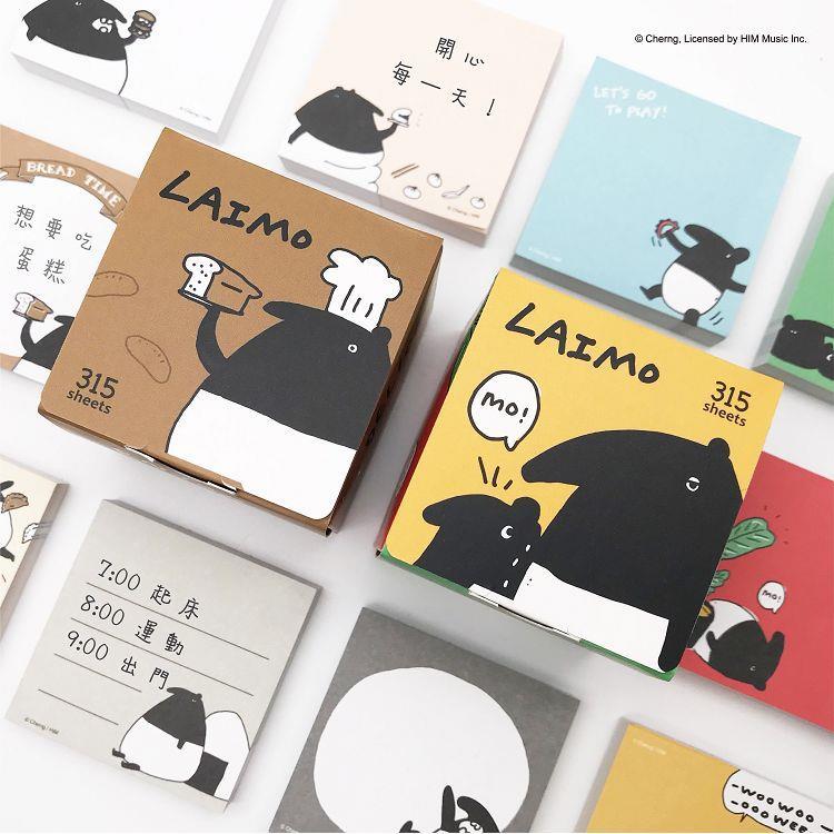 LAIMO方塊便條紙-動物朋友