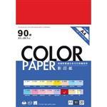 【四季紙品禮品】四季A4影印紙-色紙(鮮紅)