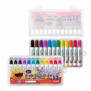 奶油獅BLW-12/B皇冠可水洗12色彩色筆(新版)
