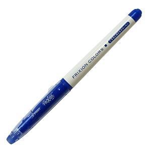 百樂魔擦樂樂彩色筆-藍