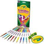 【Crayola繪兒樂】 可擦拭彩色鉛筆12色