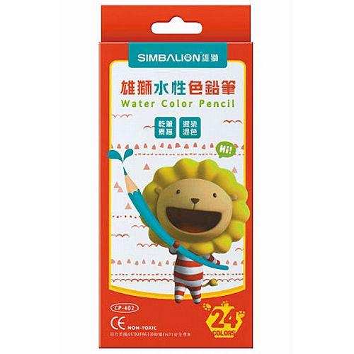 【雄獅】紙盒水性色鉛筆-24色CP-402