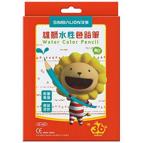 【雄獅】紙盒水性色鉛筆-36色CP-403