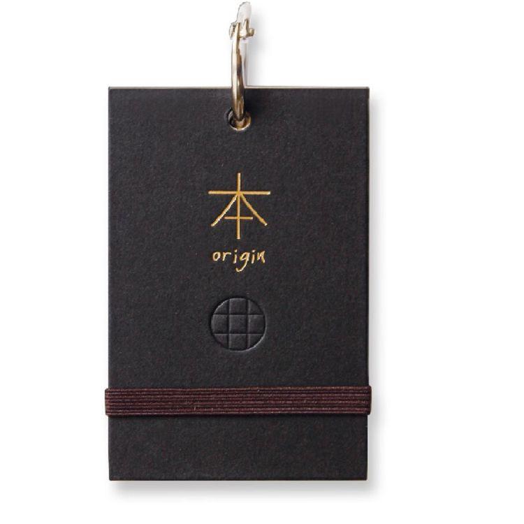 【三瑩】本系列寬版單字本-方眼