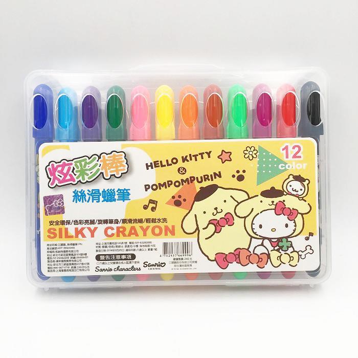 三麗鷗 絲滑蠟筆12色入