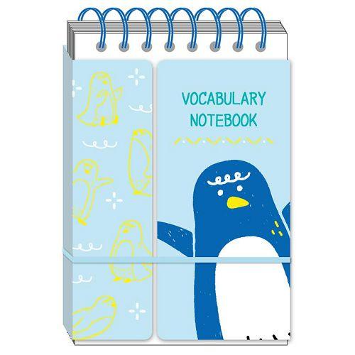 90K單字本-企鵝