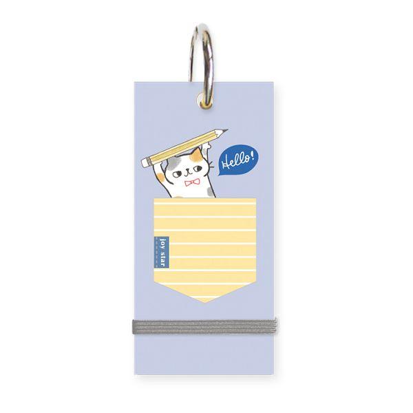 O-cat口袋貓-小單字卡-藍