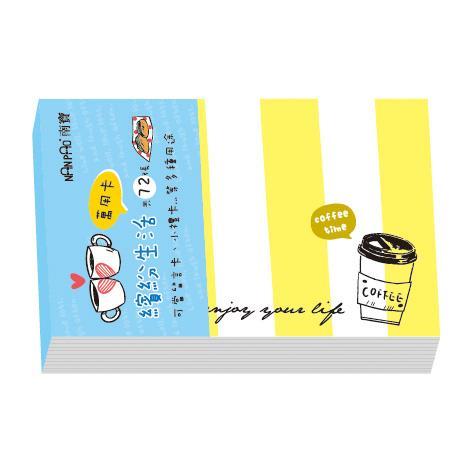 繽紛生活萬用卡盒-咖啡
