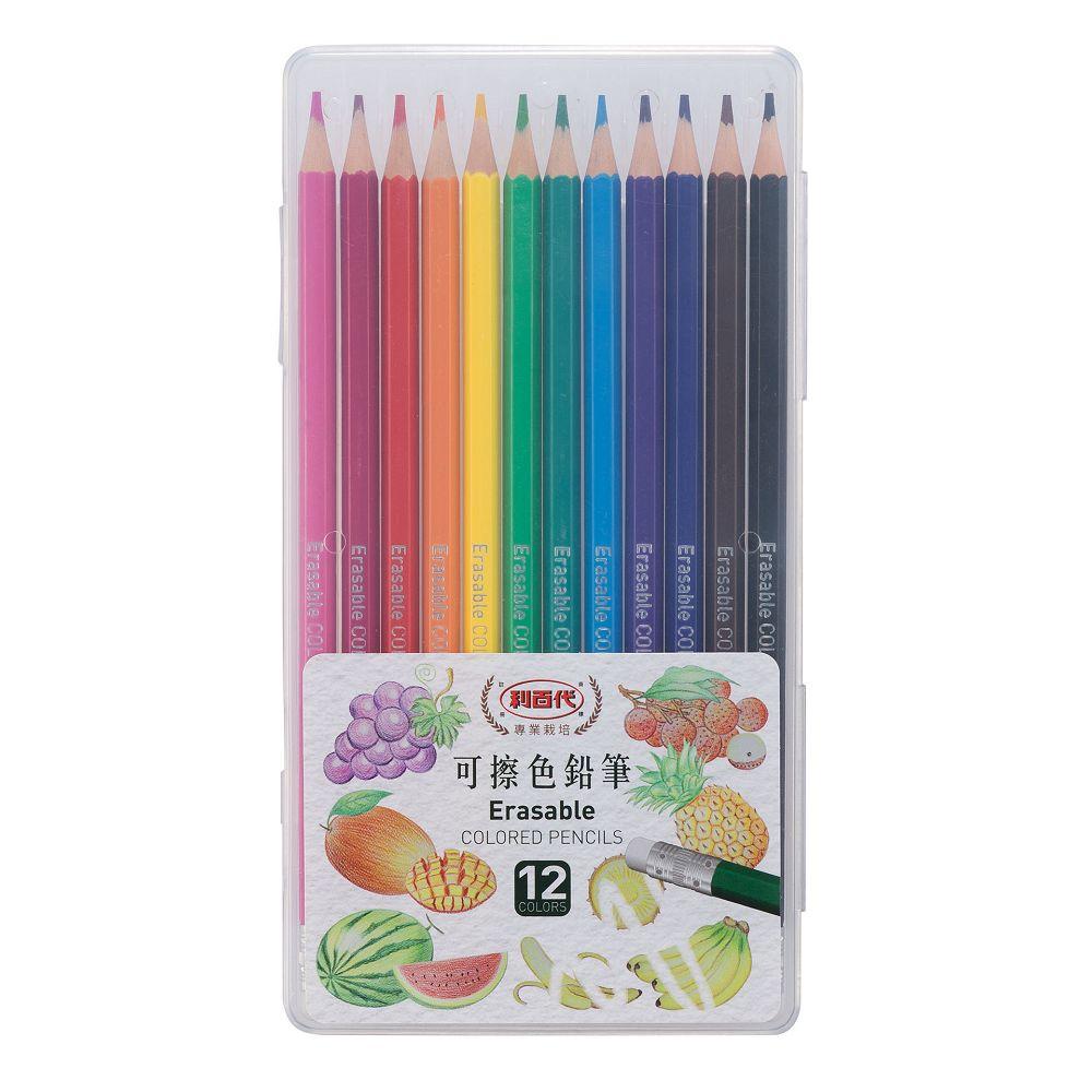 利百代可擦色鉛筆12色
