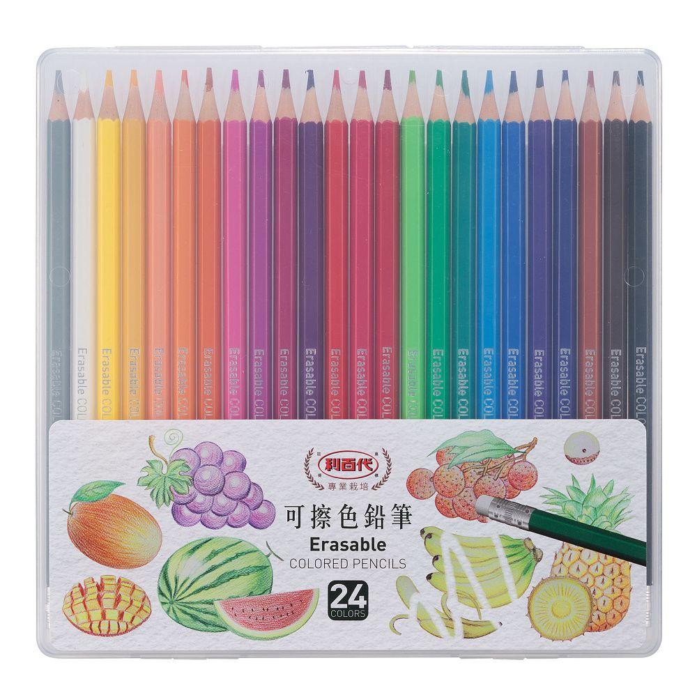 利百代可擦色鉛筆24色