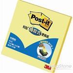 【3M】利貼抽取式便條紙-黃色(R-330)