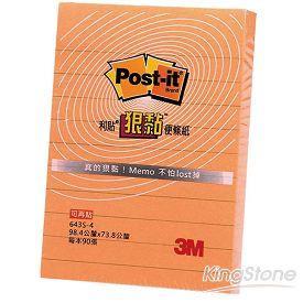 【3M】桔色橫格狠粘便條紙(643S-4-3X4)
