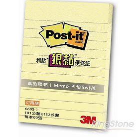 【3M】狠黏橫格便條紙-黃色(660S-1)