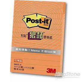【3M】狠黏橫格便條紙-桔色(660S-4)