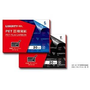 利百代PET發票複寫紙20入-單面藍
