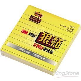 【3M】狠黏便條紙-黃(640S)