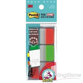 【3M】超耐用指示標籤-桔/綠(686-1)