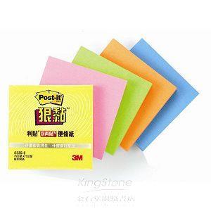 【3M】狠黏便條紙-粉紅(633S-5)
