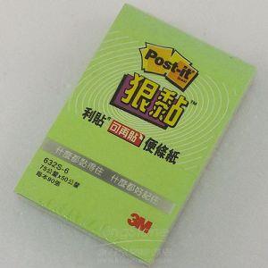【3M】狠黏便條紙-綠(632S-6)