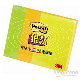 "【3M】利貼狠黏便條紙2""X1.35""+2""X0.75""(623S-1)"