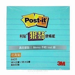 "3M 640S-3草藍4""X4""橫格便條紙"