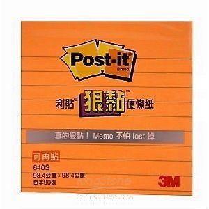 "3M 640S-4桔色4""X4""橫格便條紙"