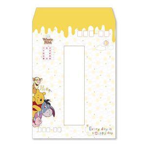 迪士尼中式信封-短維尼/8入