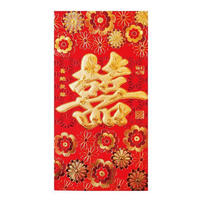 節慶系列-禮金紅包袋三入-喜結良緣