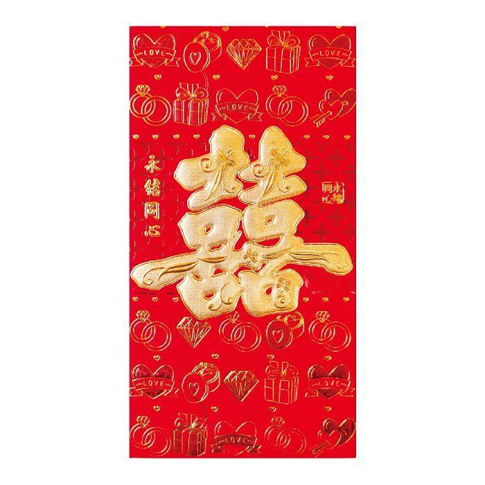 節慶系列-禮金紅包袋三入-永結同心