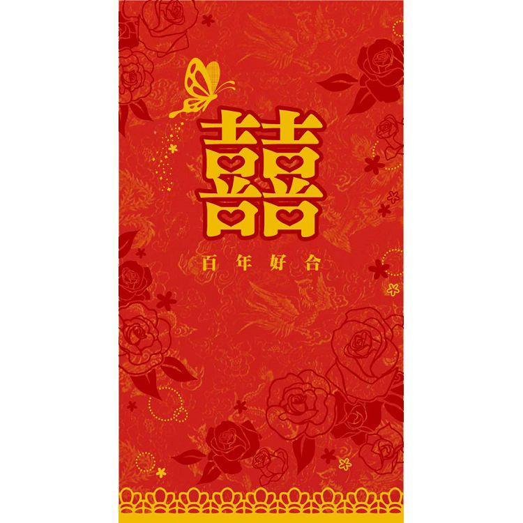 絨布紋大紅包袋-直玫蝶