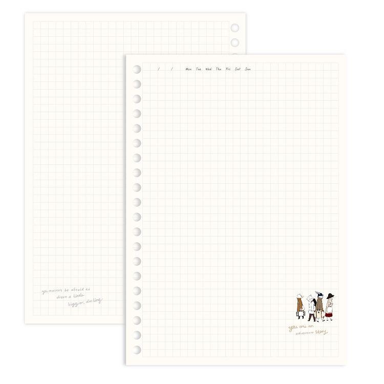【柏格文具】旅人20孔彩色方格活頁紙
