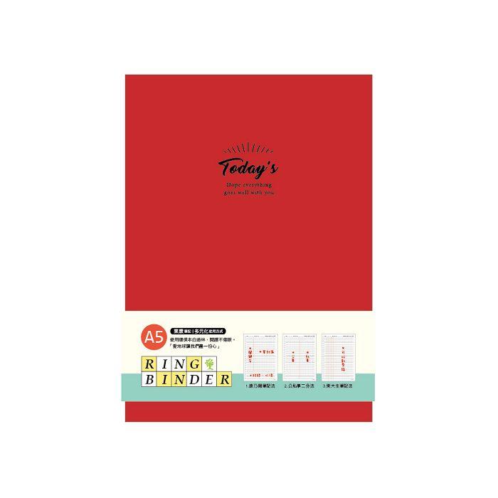 簡單生活-A5 20孔牛津紋東康增頁筆記-紅