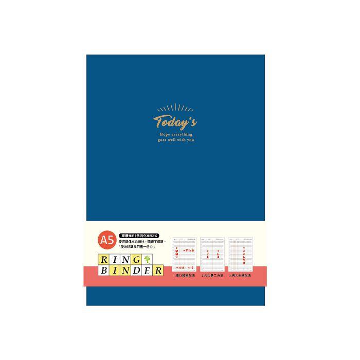 簡單生活-A5 20孔牛津紋東康增頁筆記-藍