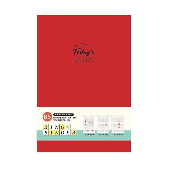 簡單生活-B5 26孔牛津紋東康增頁筆記-紅