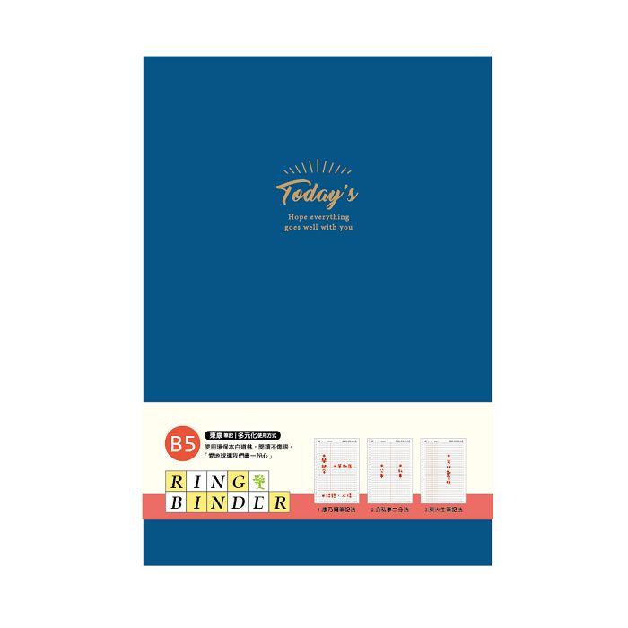 簡單生活-B5 26孔牛津紋東康增頁筆記-藍