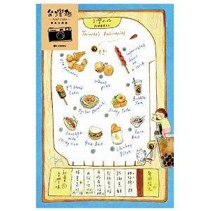 【青青文具】旅行時光--台灣古童趣系列(彈珠台)明信片